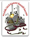 صفحة  الأستاذ محسن علي سعيد