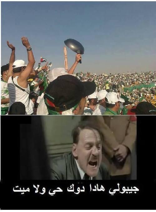شوفو الفهامة ههههههههههههههههه large_10.jpg