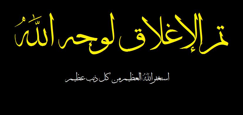 مـنـتـدى FREEDOM