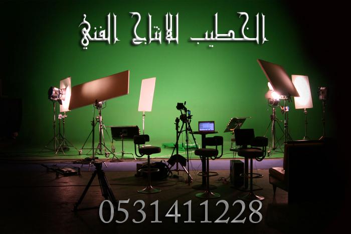 مصمم فيديو