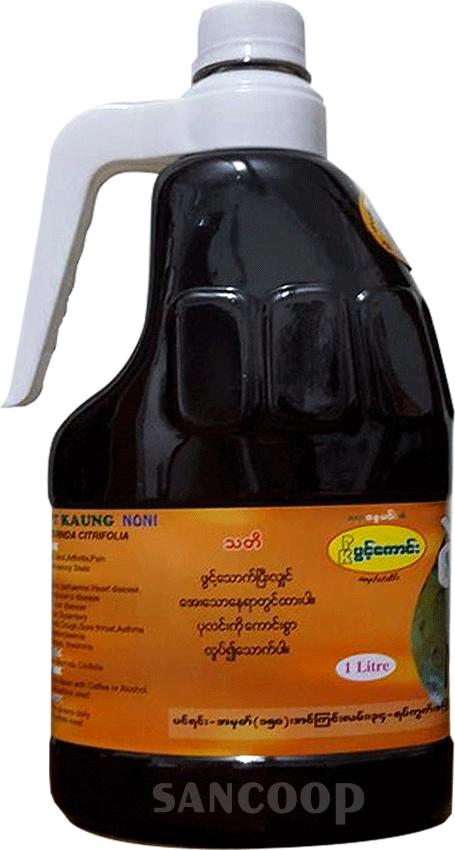 Pwint Kaung Noni