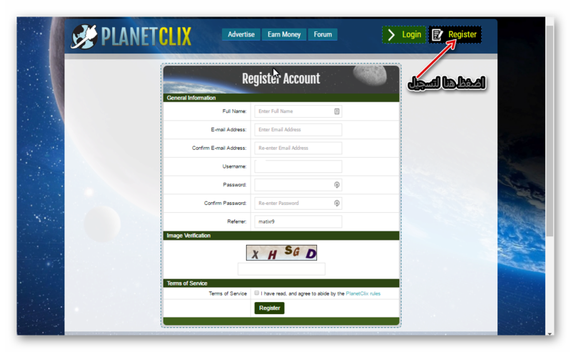 حصريا الموقع planetclix|| موقع صادق ashamp16.png