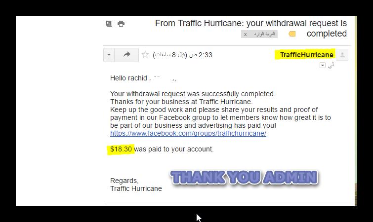 اقوى لموقع Traffichurricane بالفيديو إثبات ashamp35.png