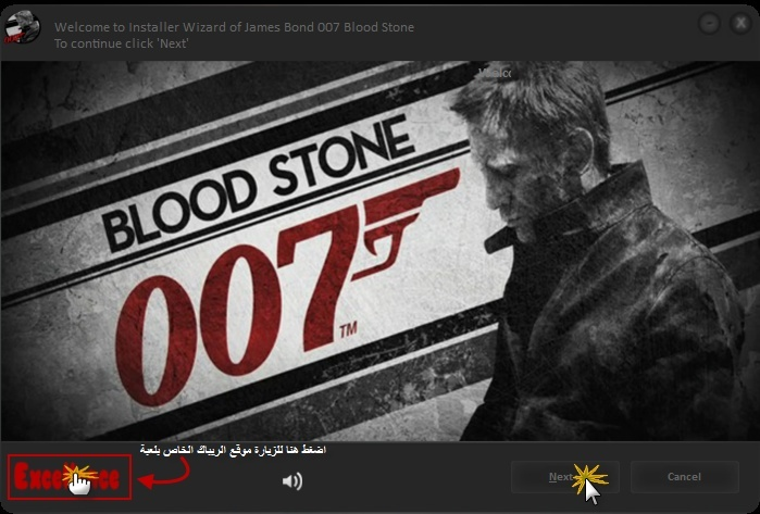 james bond blood stone Excellence Repack 4,بوابة 2013 122.jpg