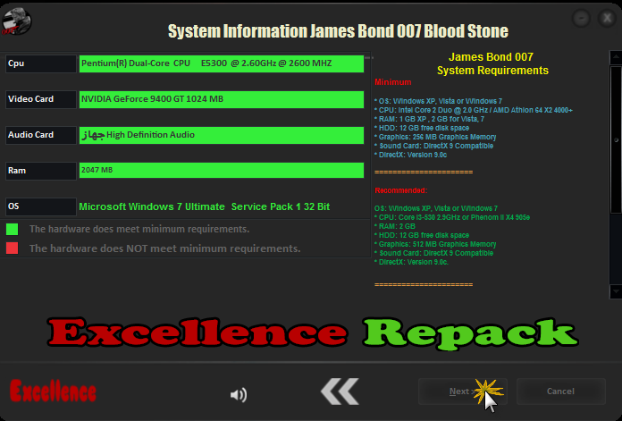james bond blood stone Excellence Repack 4,بوابة 2013 210.png