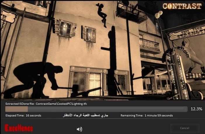 حصريا لعبة المغامرة الرهيبة والمنتظرة Contrast 2013 Repack Excellence بنسخة ريباك,بوابة 2013 425.jpg