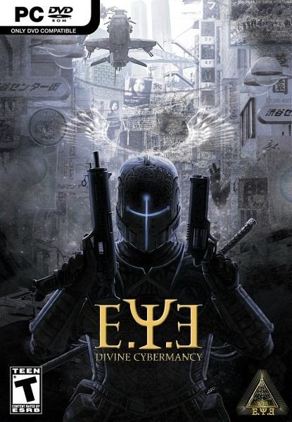 لعبة الاكشن الجميلة والرائعة E.Y.E.