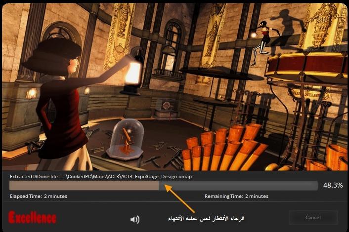 حصريا لعبة المغامرة الرهيبة والمنتظرة Contrast 2013 Repack Excellence بنسخة ريباك,بوابة 2013 527.jpg