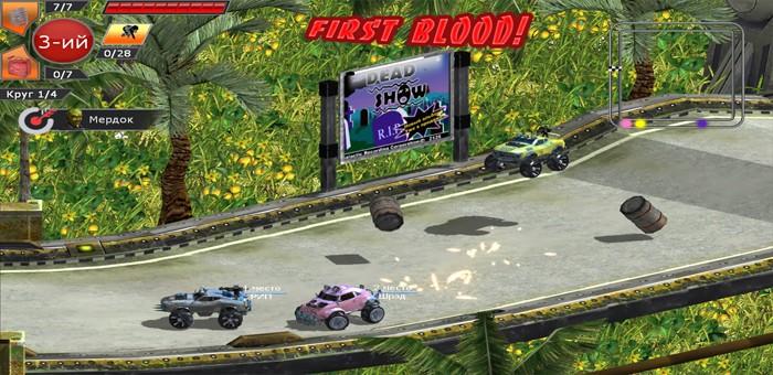 حصريا السباقات وقتال السيارات