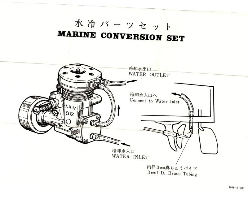 marine10.jpg