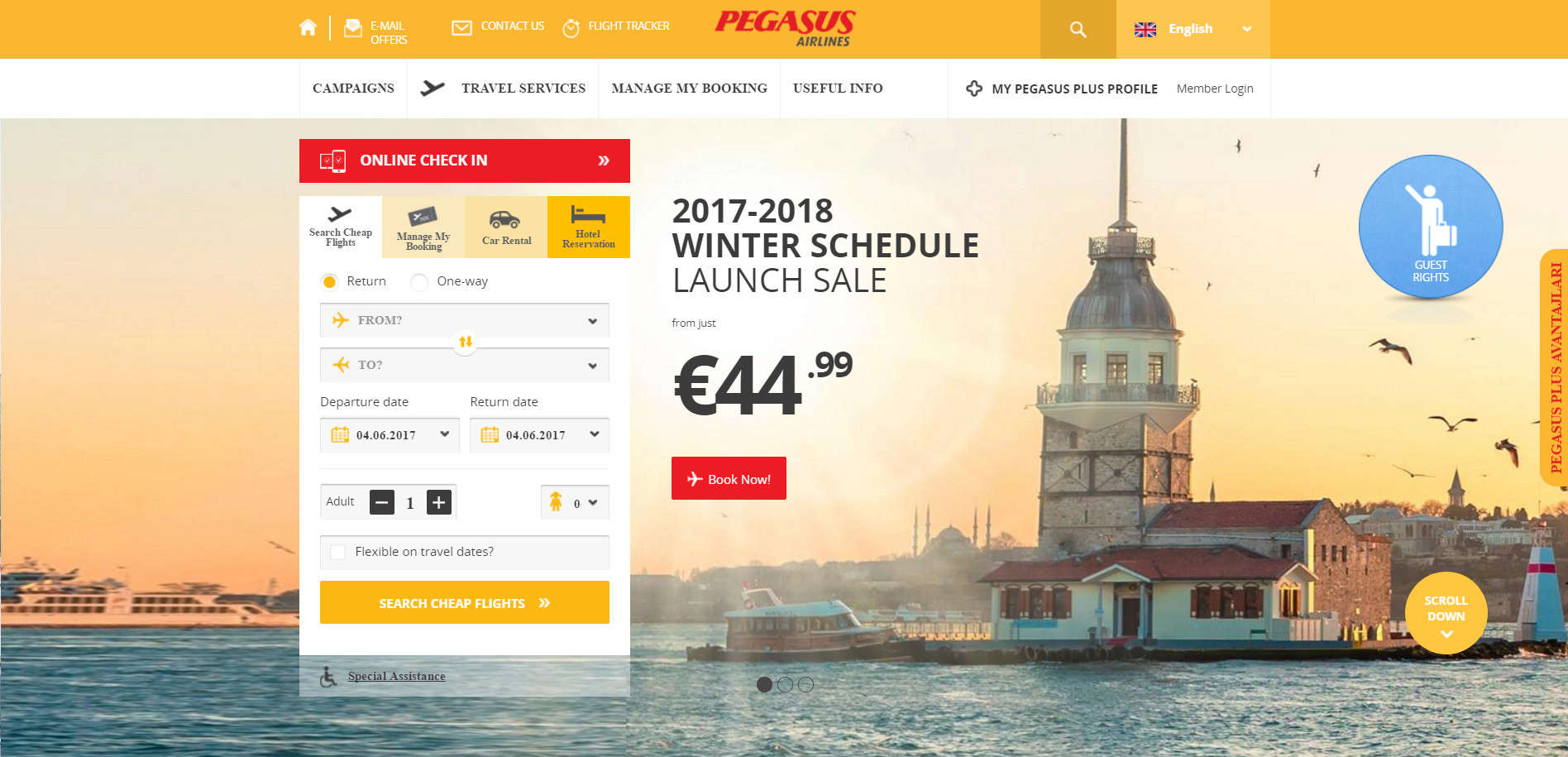 Уеб сайт на Pegasus Airlines