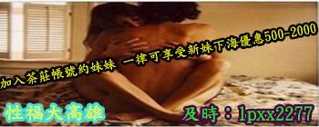 http://i58.servimg.com/u/f58/18/37/80/15/aee12.jpg