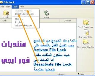 ������ ��� ������� File Lock 6.1.2 ��� ����� + �����