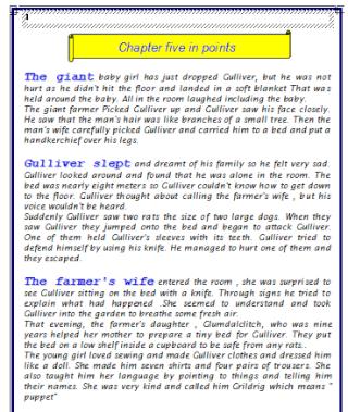 ملخص قصة رحلات جليفر للصف الثانى الثانوى