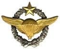 brevet de parachutiste navigant expérimentateur, spécialité créée en 1947