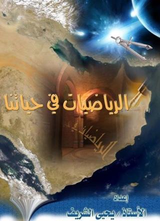 منتدي برنامج القدرات والتحصيلي(ابوعبدالدايم)