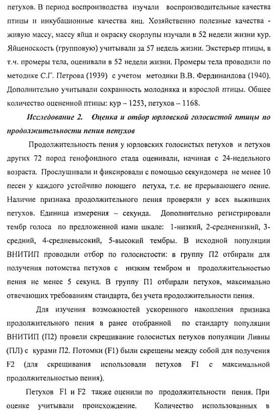 image170.jpg