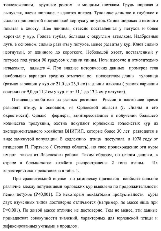 image171.jpg
