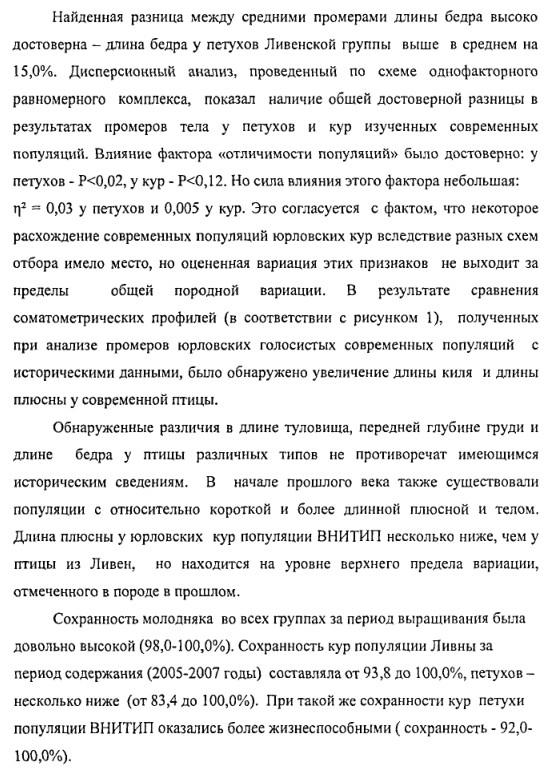 image172.jpg