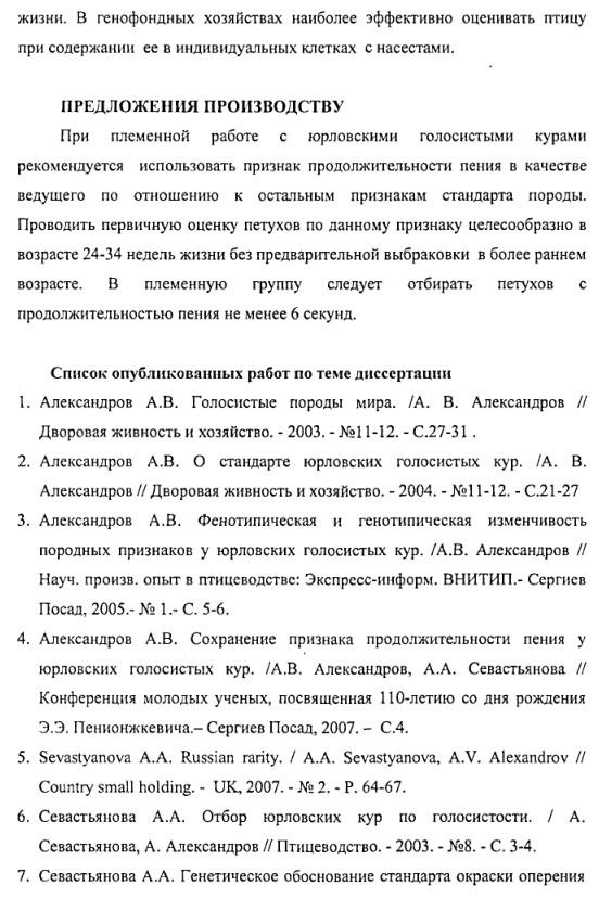 image181.jpg