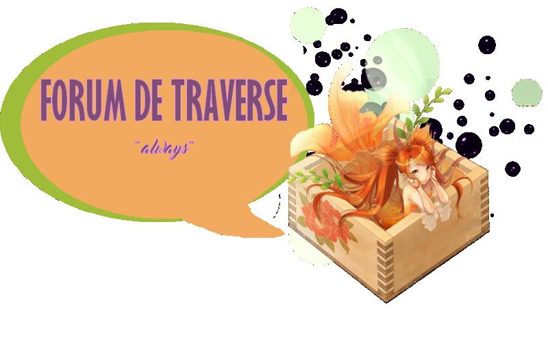 Le Forum de Traverse