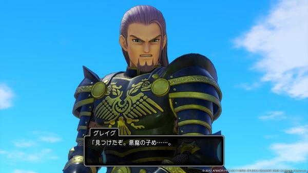 Dragon Quest XI 09
