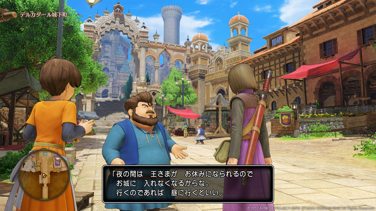 Dragon Quest XI PS4 03