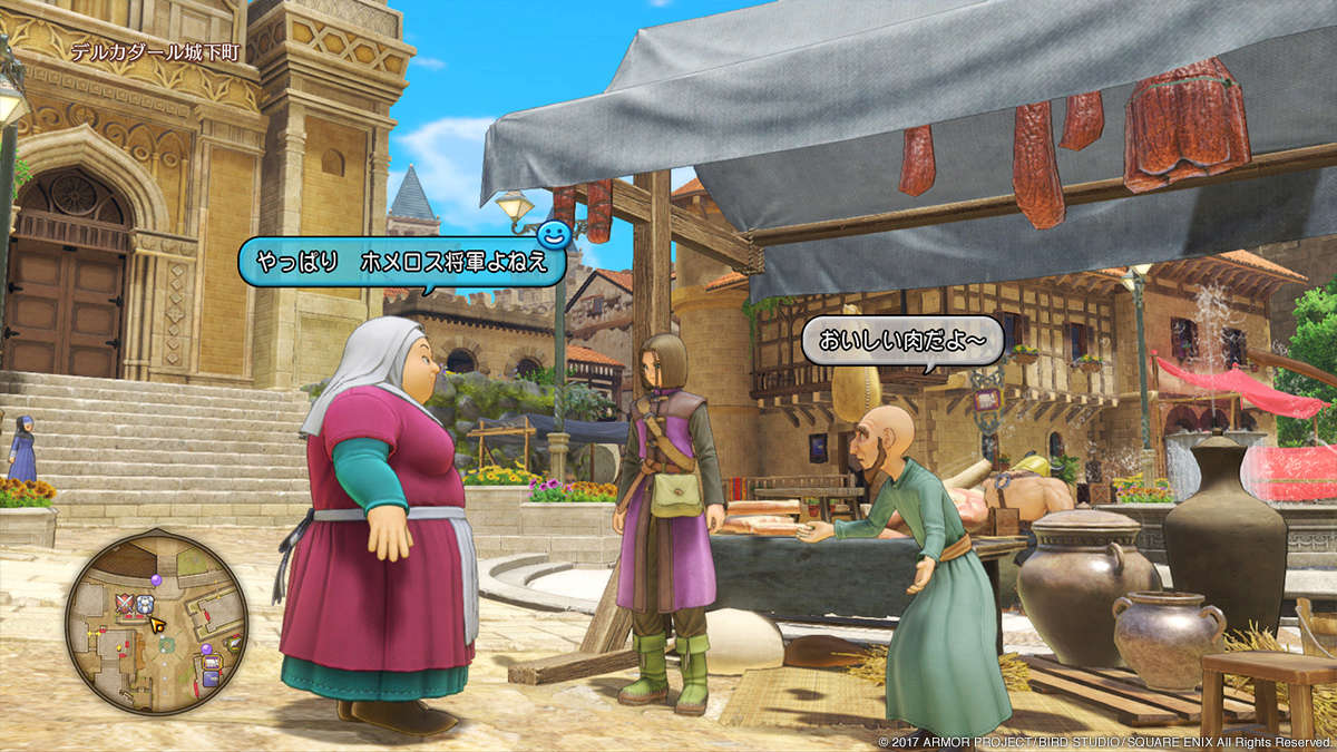 Dragon Quest XI PS4 04