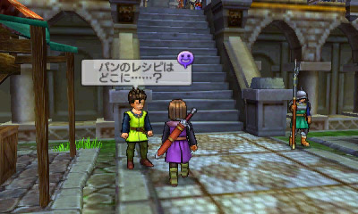 Dragon Quest XI 3DS 04