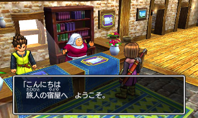 Dragon Quest XI 3DS 05