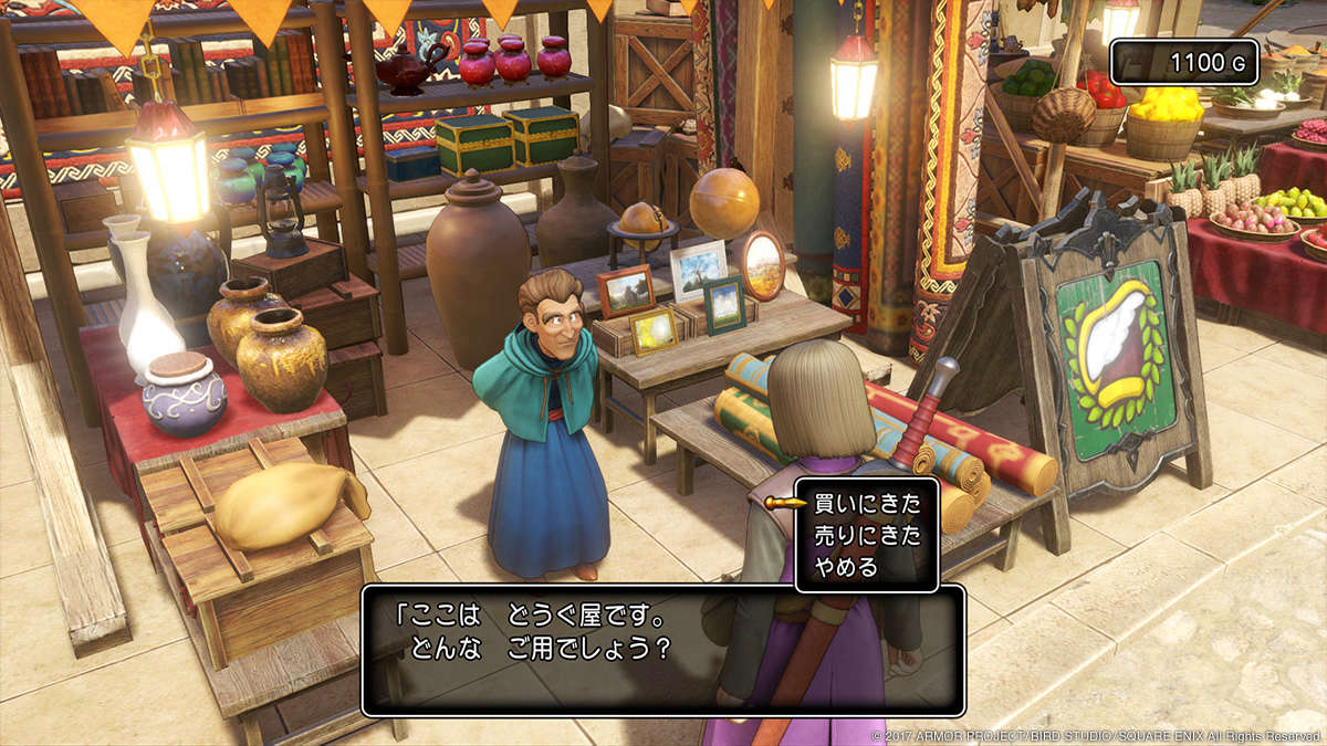 Dragon Quest XI PS4 06