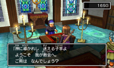 Dragon Quest XI 3DS 06