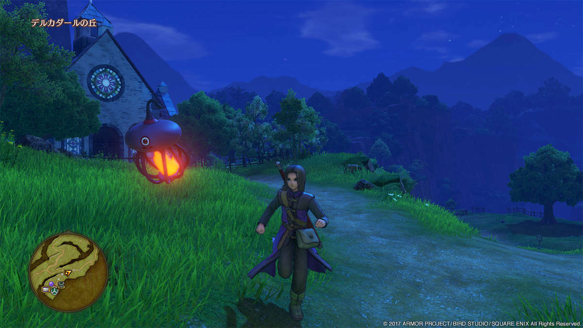 Dragon Quest XI PS4 09