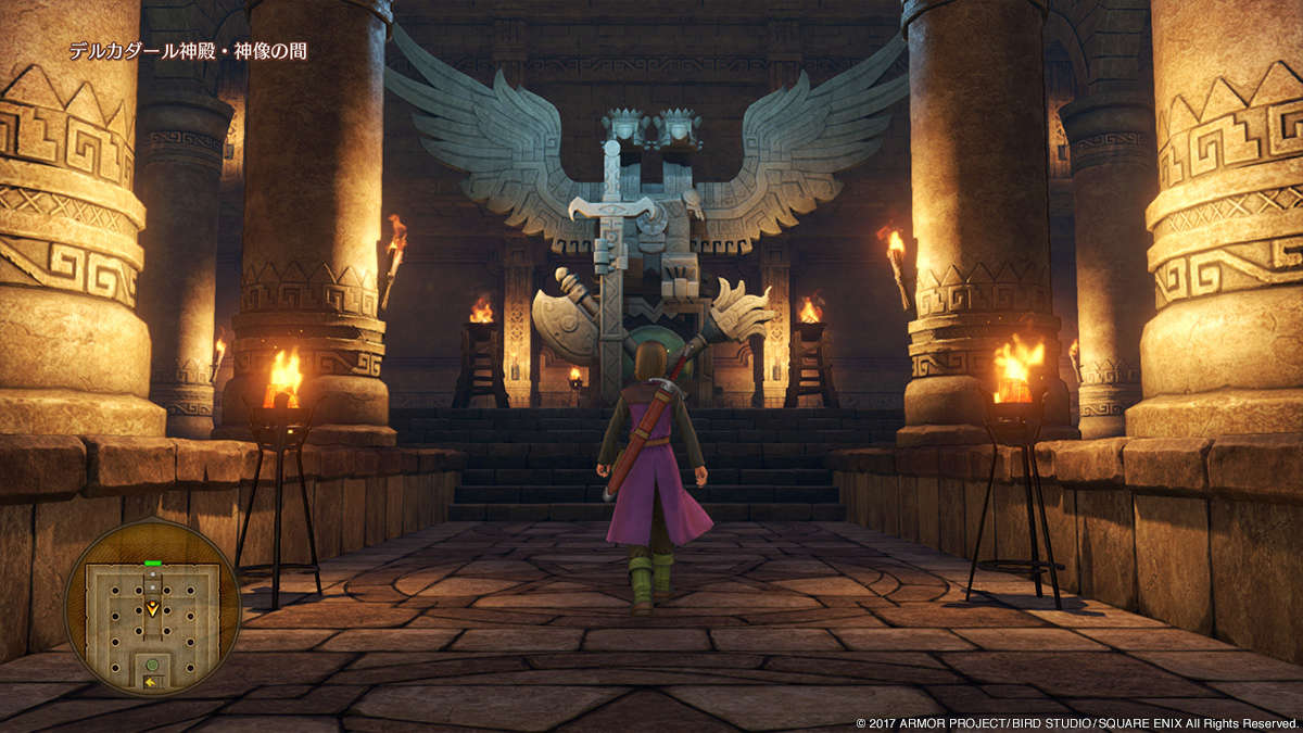 Dragon Quest XI PS4 13