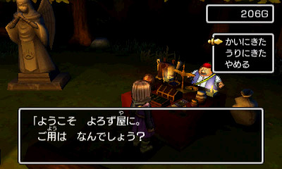 Dragon Quest XI 3DS 17