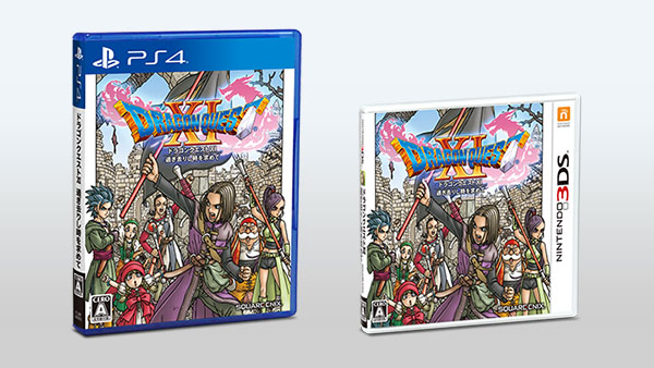 Dragon Quest XI Box