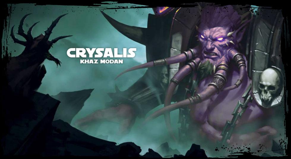 Guilde Crysalis