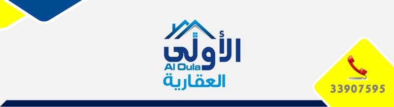 مرسي مطروح شاليهات واراضي للبيع