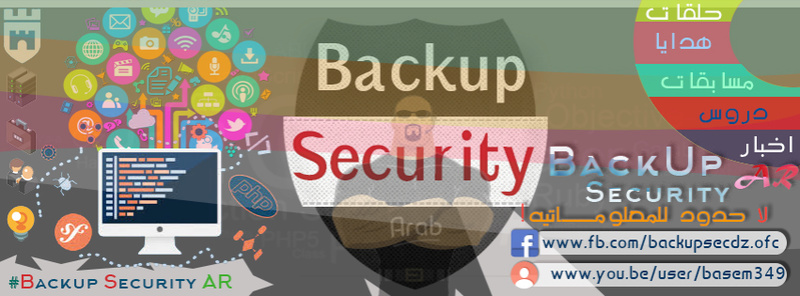 #BackUp_Sec_AR