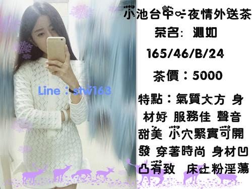 a_5kii10.jpg
