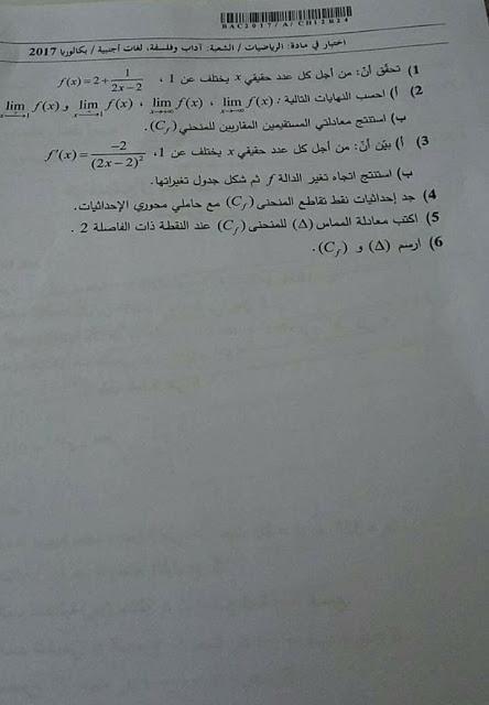 math210.jpg