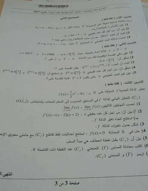 math_310.jpg
