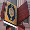 "<p style=""text-decoration:blink;"">قسم القرأن الكريم</p>"