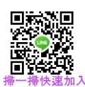 台灣頂級優質外約北中南出差娛樂叫小姐╭☆優質外約服務加LINE:a83029