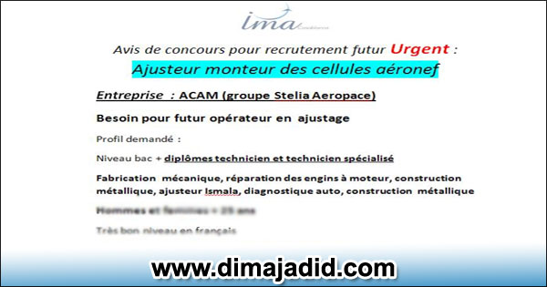 acam  groupe stelia aeropace   avis de concours pour recrutement de futur ajusteur monteur des