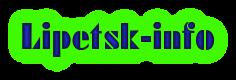 Липецк-info