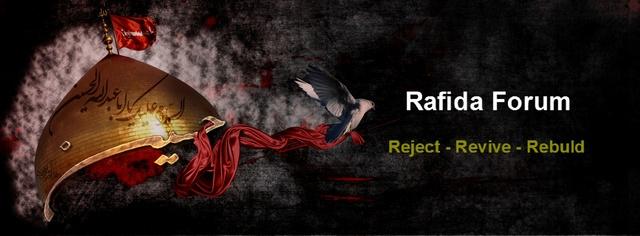 Rafida Forum