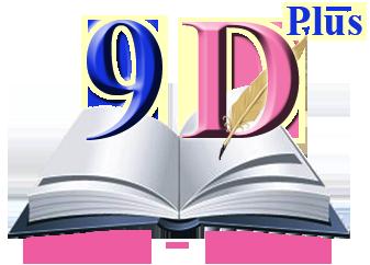 Trường gia lâm B - Lớp 9D Plus