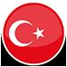 منتدى العروض السياحية في تركيا
