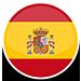 السياحة في اسبانيا, Spain